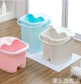 加厚泡腳桶塑料泡腳盆過小腿家用吳昕同款洗腳足浴桶加高深桶神器 優拓