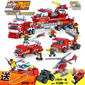 組裝積木兼容積木城市消防車模型人仔拼裝飛機組裝車玩具塑料男女孩子