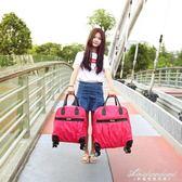 輕便萬向輪拉桿包防水行李袋女旅行袋男短途可登機 黛尼時尚精品
