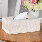 簡約皮革面巾盒歐式客廳家用餐巾紙盒創意實木汽車用抽紙盒清新 【開學季巨惠】