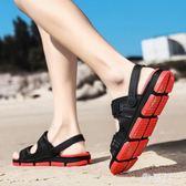 夏季男士平底涼鞋潮流防滑室外網紅拖鞋夏天時尚個性休閒沙灘鞋子 BP361 【雅居屋】