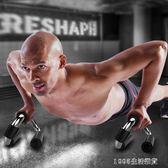 S型俯臥撐支架鋼男女鍛煉胸肌健身器材家用府健腹肌輪初學者訓練 1995生活雜貨igo