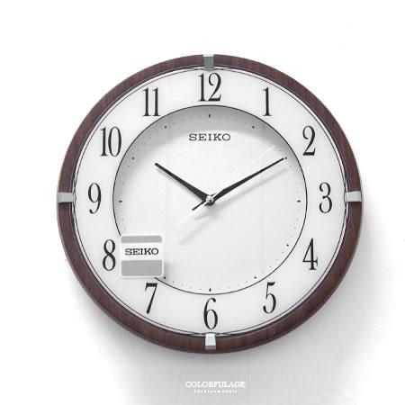 SEIKO精工掛鐘 生活美學 精緻仿木紋色澤x金屬鐵片裝飾 品味時鐘 柒彩年代【NG12】原廠公司貨