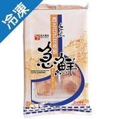 西北手工日式花枝餃12粒(120g)【愛買冷凍】