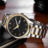 韓國正韓超薄時尚情侶手錶男士鋼帶石英夜光女錶潮流學生簡約男錶全館免運