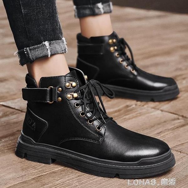 馬丁靴男鞋2020新款秋季高幫皮靴工裝靴英倫風男士加絨秋冬季ins 樂活生活館
