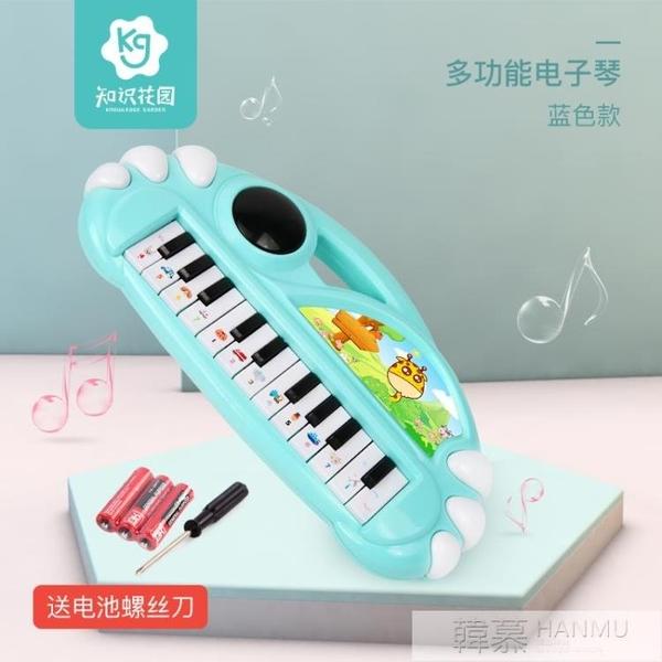 兒童電子琴初學者寶寶早教音樂玩具 0-1-2-3歲女孩嬰幼兒小鋼琴  女神購物節 YTL