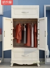 加厚特大號兒童衣櫃雙開門膠塑料收納箱盒抽屜式放衣服的櫃子多層MBS「時尚彩紅屋」