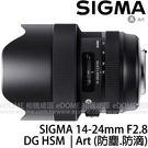 SIGMA 14-24mm F2.8 D...