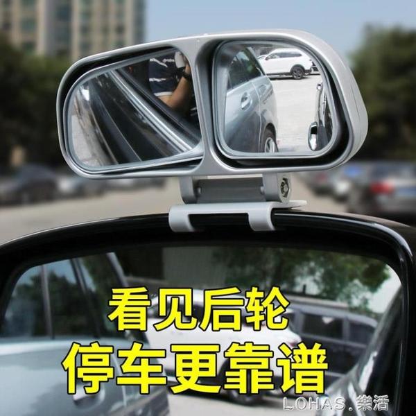 汽車後視鏡加裝鏡教練鏡 倒車輔助鏡 盲點鏡大視野廣角鏡可調角度 樂活生活館