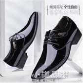 春秋新款布洛克男鞋韓版正裝商務英倫小皮鞋男士休閒黑色漆皮鞋子『小淇嚴選』