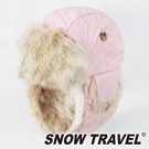 【SNOW TRAVEL】極地保暖遮耳帽『粉』AR-55 旅遊│賞雪│透氣│防風│保暖帽│遮耳帽│蒙古帽