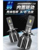 車載LED燈 汽車led大燈超亮改裝近光遠光燈 h1h4h11h15強光9005燈9012燈泡h7 3C公社
