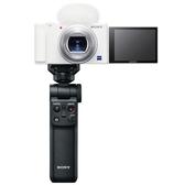 ( 預購)11/4 前 送原廠電池+水鑽手腕帶SONY Digital Camera ZV-1 晨曦白 輕影音手持握把組合 公司貨