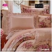 『凡爾賽LOVE』(5*6.2尺)粉橘*╮☆御芙專櫃【薄床包】60支高觸感絲光棉/雙人