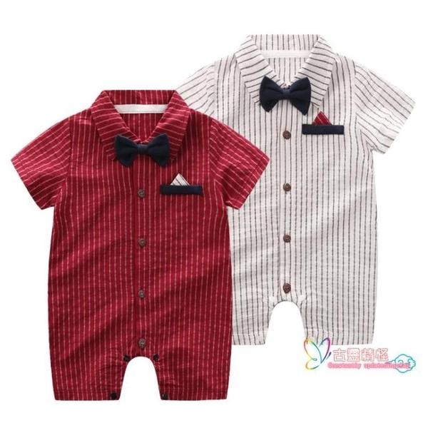 西裝禮服 新生兒童兒衣服夏裝3-6-9個月寶寶連身衣男周歲禮服英倫紳士西裝