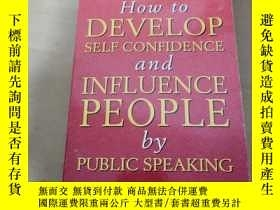 二手書博民逛書店英文原版罕見How to Develop Self-confidence (Personal Developmen