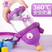 富光兒童水杯隨手杯防摔可愛卡通吸管杯塑料耐摔夏季水壺學生杯子 美芭