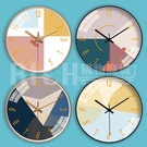 【30CM】鐘錶掛鐘客廳現代插色簡約家用石英鐘創意靜音時鐘