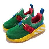 adidas 童鞋 RapidaZEN LEGO I 綠 紅 樂高 小童鞋 聯名 免綁鞋帶 愛迪達【ACS】 H05285