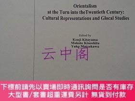 二手書博民逛書店Seijo罕見CGS Reports No.5 Orientalism at the Turn into the