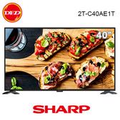 SHARP 夏普 日本製 40吋 C40AE1T 2K Full HD DOLBY AUDIO 智慧液晶電視 公司貨 2T-C40AE1T