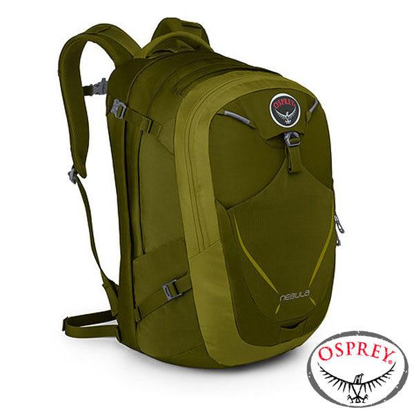 【美國 OSPREY】Nebula 休閒背包 34L 橄欖綠 1000055 露營|休閒|旅遊|戶外