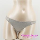 Chasney Beauty-Shine素雅S-L丁褲(亮銀)