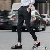 西褲 夏季九分褲男士直筒修身褲子男韓版潮流小腳墜感闊腿垂感黑色西褲 魔方數碼館