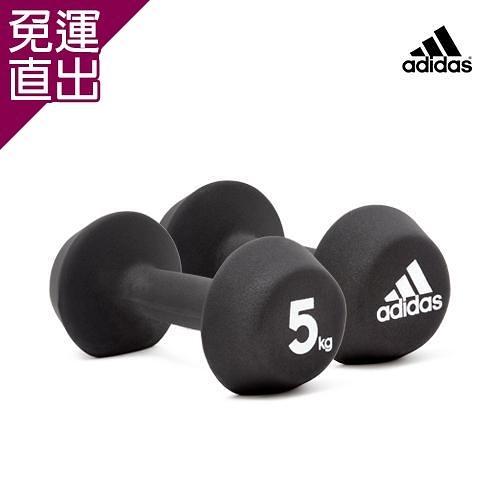Adidas Adidas Strength-專業訓練啞鈴(5kg)-兩入組(ADWT-10025-TWO) x1【免運直出】