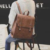 後背包 雙肩包女韓版包包pu休閒簡約百搭背包學院風學生書包女 nm15838【甜心小妮童裝】