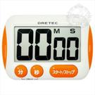 DRETEC T-291BL計時器-橘 [50295]◇美容美髮美甲新秘專業材料◇