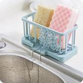 廚房收納水槽臺面清潔抹布架塑料瀝水架巴黎春天