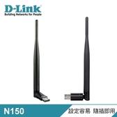 【D-Link 友訊】 DWA-127 N150 高增益無線網卡