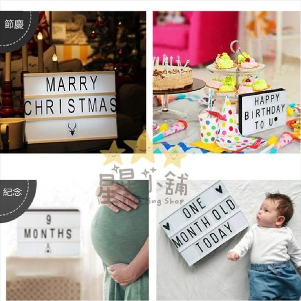 星星小舖 LED 字母燈箱 字母卡片 裝飾 禮物 求婚 告白 生日 INS爆款 A4燈箱 燈【DB101】