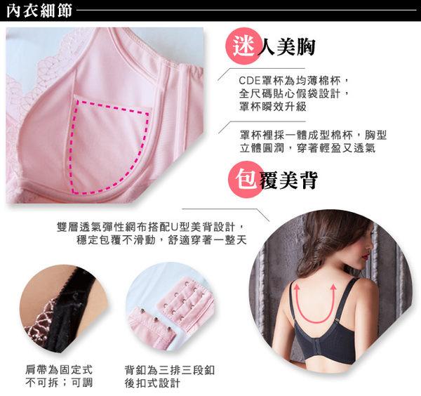 EASY SHOP-傾戀開運 大罩杯B-E罩內衣(人氣白)