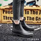 雨鞋布洛克馬丁靴女短筒雨靴防水厚底雨鞋鬆緊學生成人水鞋黑色短靴 麥吉良品
