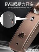電子鎖 智慧鎖指紋密碼鎖賓館酒店通用型刷卡電子大門鎖具雙開門斷橋鋁 LX 交換禮物