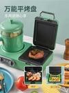 早餐機 110v伏輕食早餐機四合一三明治烤面包料理機美國日本香港蒸煮蛋器 99免運MKS