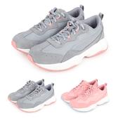 PUMA Cilia SD 女休閒運動鞋(免運 慢跑 麂皮≡體院≡370283