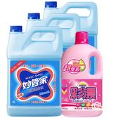 【有影片】妙管家-超強漂白水(加侖桶)4000g*3入+彩漂新型漂白水(玫瑰花香)2000g