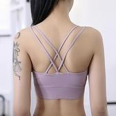 運動背心 性感美背運動內衣女細肩帶防震減震聚攏定型文胸跑步瑜伽背心bra