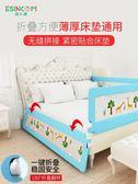 大床邊護欄桿圍欄嬰幼兒童寶寶睡覺防摔掉床擋板可折疊1.82米通用IGO『小淇嚴選』