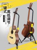 重力自動鎖吉他架子立式支架家用吉他地架民謠電吉他貝斯大提琴架【快速出貨八折免運】