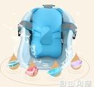 嬰兒洗澡架網兜新生兒用品浴盆支架通用防滑可坐躺寶寶海綿墊神器CY 自由角落