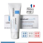 La Roche Posay 理膚寶水 全面修復霜 40ml【巴黎丁】