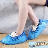 鞋套 一次性家用塑料鞋套100只室內客人防塵套鞋套加厚防水防臭【風鈴之家】