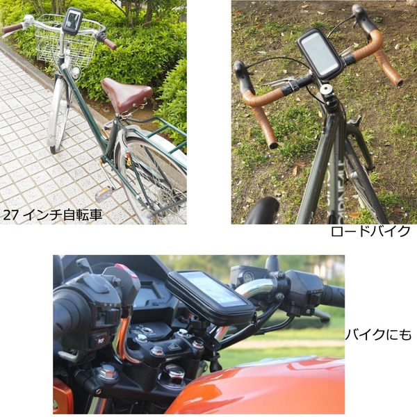 iphone6 plus yamaha cuxi 115 jog sweet rs zero fs e vino山葉機車導航車架機車導航座自行車手機座手機架支架
