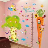 身高墻貼 卡通兒童房幼兒園墻面裝飾教室佈置測量身高貼寶寶墻貼畫貼紙自粘 伊蘿鞋包