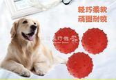 磨牙棒 宜特狗狗玩具發聲玩具球耐咬磨牙潔齒泰迪法斗幼犬大型犬寵物用品   歐韓流行館